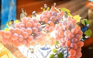 Palito de uvas lleno de gente