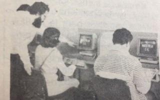Anuncio sobre los nuevos cursos de computación. Periódico institucional Estructura. Primera quincena de mayo de 1987.