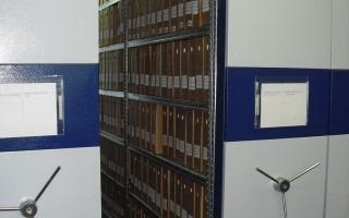archivo moderno