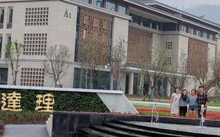 estudiantes_fachada_universidad_china