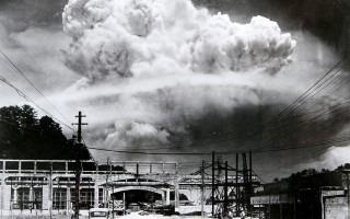 explosion de bomba atómica