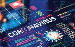 imagen de pantalla con coronavirus