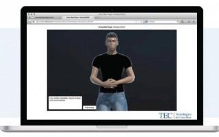Muestra del avatar propuesto por los desarrolladores del proyecto.