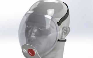 mascara protectora completa de cara