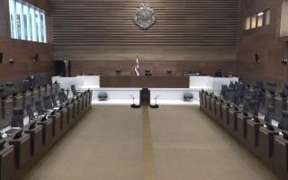 plenario Asamblea Legislativa CR