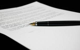 una pluma de escribir con un documento