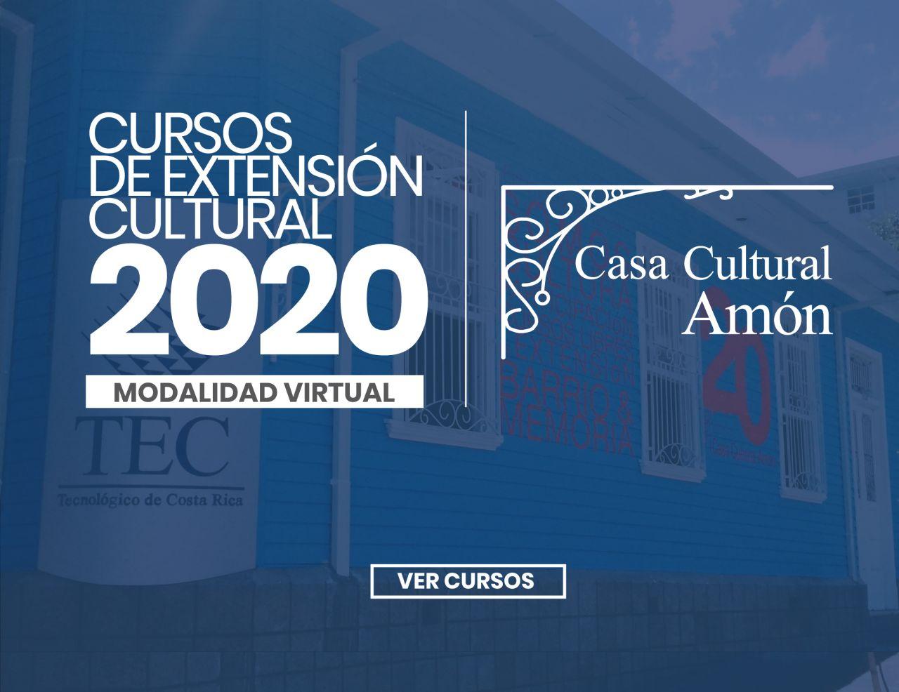 banner cursos de extensión casa cultural amón