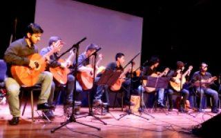 Orquesta de Guitarras del Tec